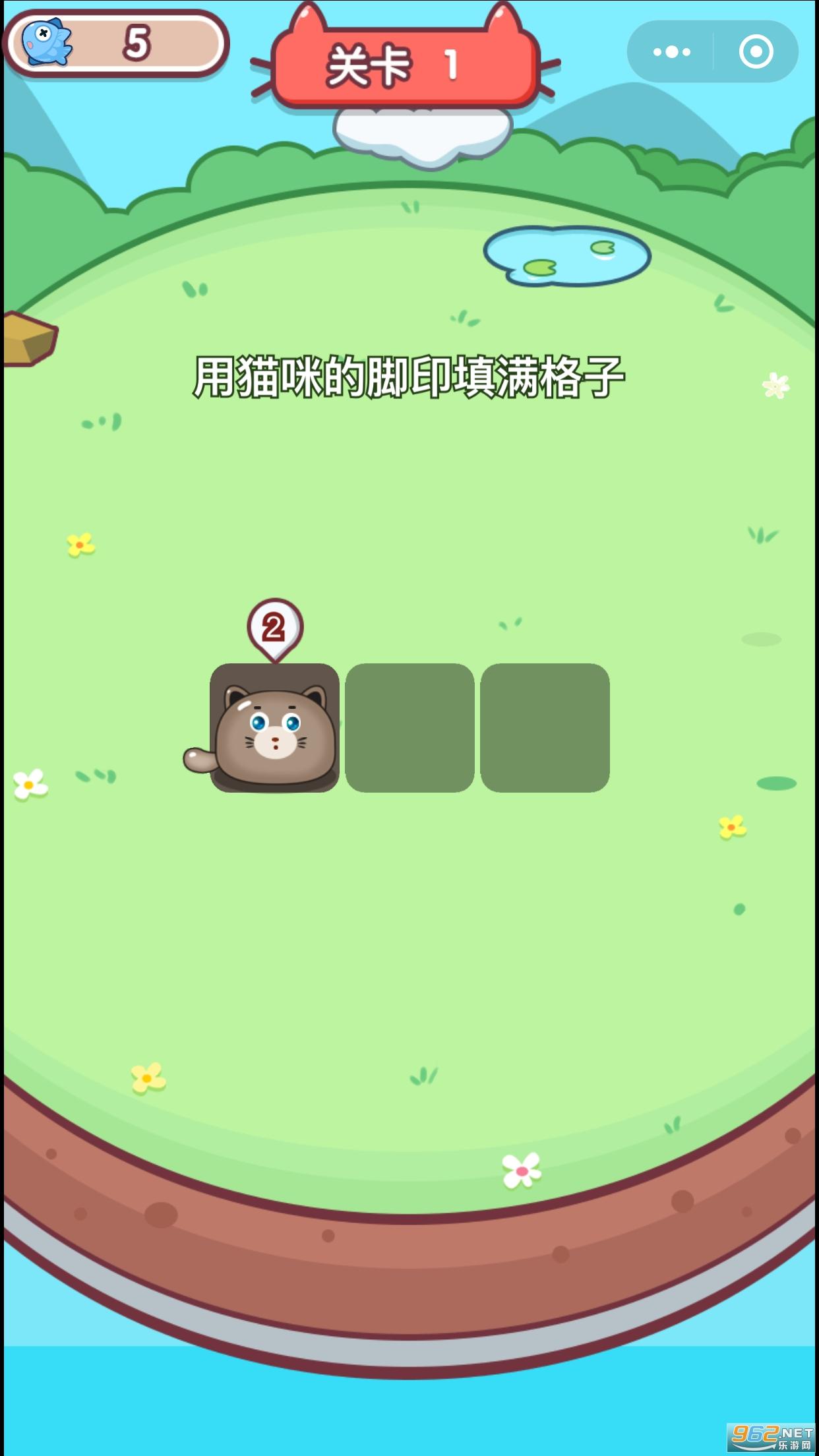 一起来lu猫小游戏安卓版截图7