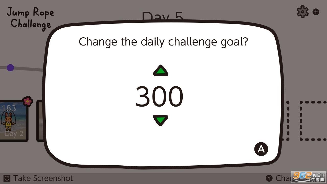 Jump Rope Challenge(任天堂跳绳挑战游戏)手机版截图0