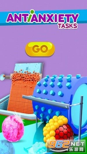 玩具减压小游戏v1.0.16 手机游戏截图0