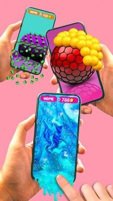 玩具减压小游戏v1.0.16 手机游戏截图3