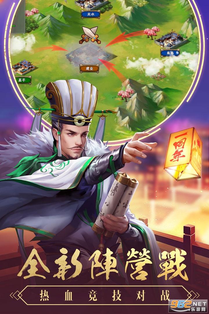铁骑神兵游戏v1.55.0601 最新版截图0