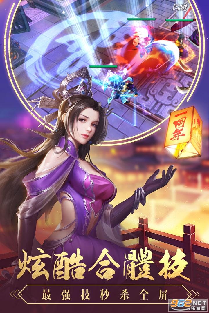 铁骑神兵游戏v1.55.0601 最新版截图1