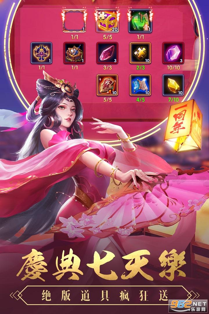 铁骑神兵游戏v1.55.0601 最新版截图3