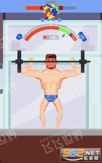 筋肉人模拟器最新版v1.00小游戏截图2