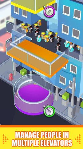 拥挤电梯手游v1.0免费版截图0