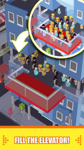 拥挤电梯手游v1.0免费版截图2