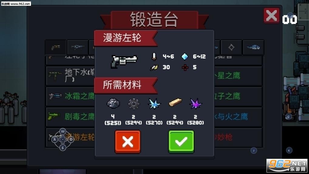 元气骑士最新破解版全无限版v2.6.7终极破解版截图2