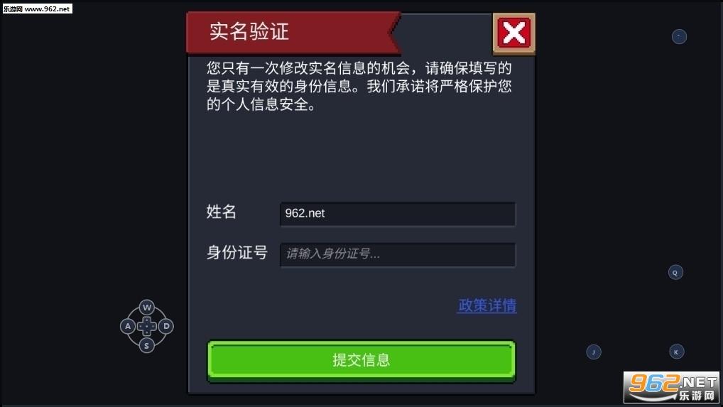 元气骑士最新破解版全无限版v2.6.7终极破解版截图4
