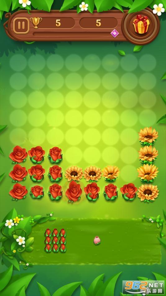 花园消消乐游戏v57 红包版截图0