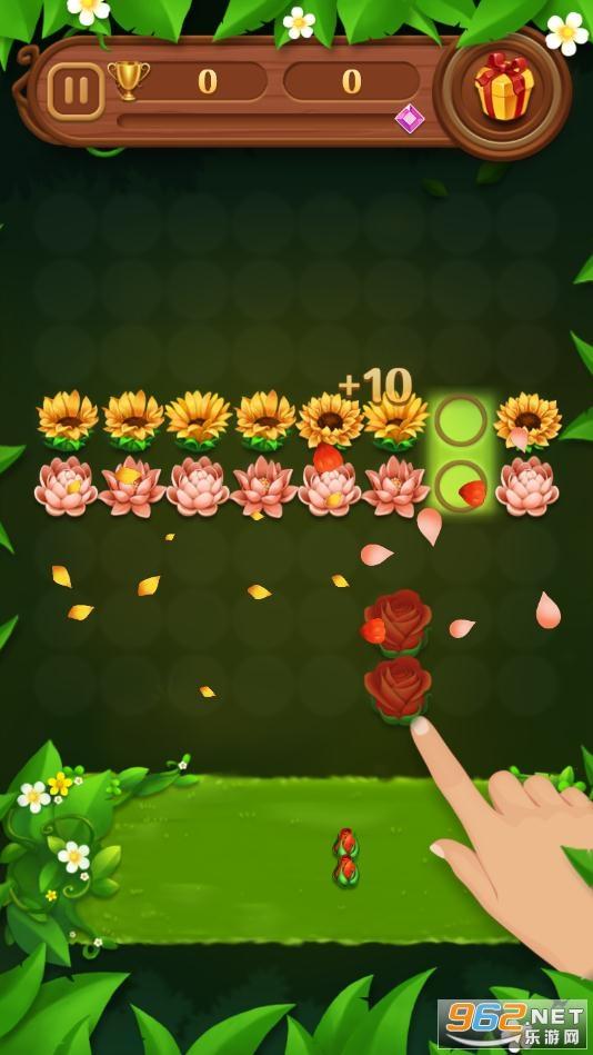 花园消消乐游戏v57 红包版截图2
