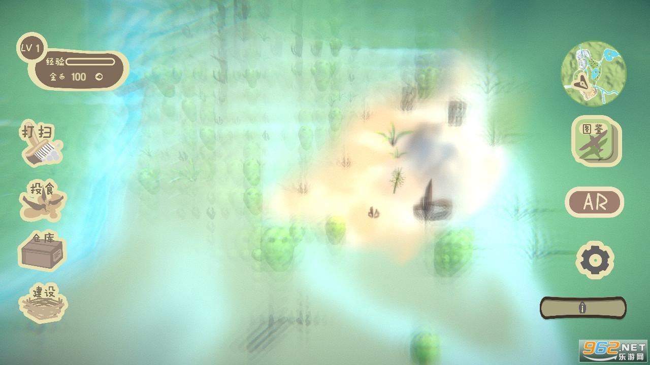 鸟之森手游v0.1 破解版截图4