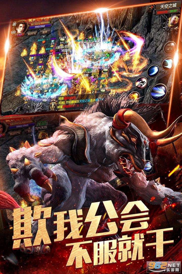 复古龙城传奇手游v7.6 激活码截图3