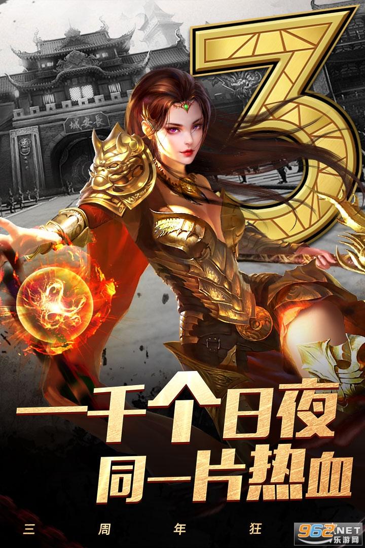 复古龙城传奇手游v7.6 激活码截图4