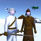 冬战战地模拟官方版