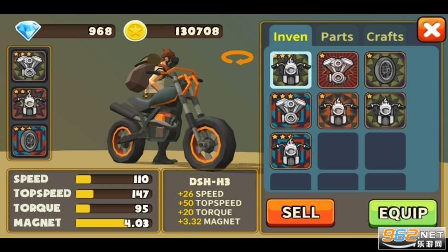 摩托骑士Z游戏手机版v0.9.4 中文版截图0