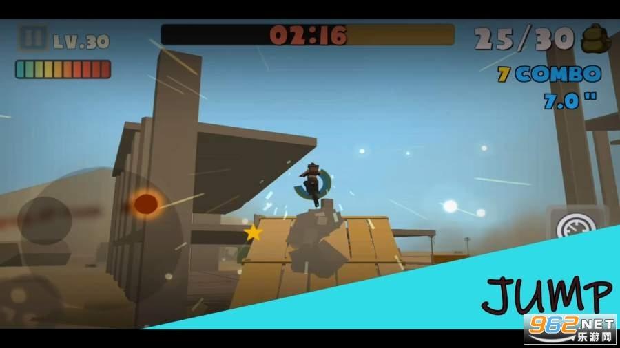 摩托骑士Z游戏手机版v0.9.4 中文版截图3