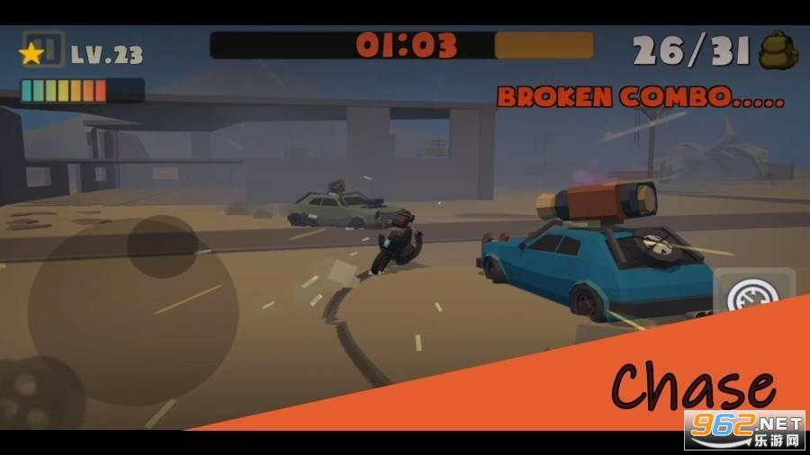 摩托骑士Z游戏手机版v0.9.4 中文版截图5