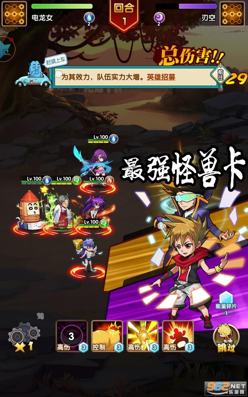 漫斗纪元搞笑王游戏v1.5.0 无限资源截图0