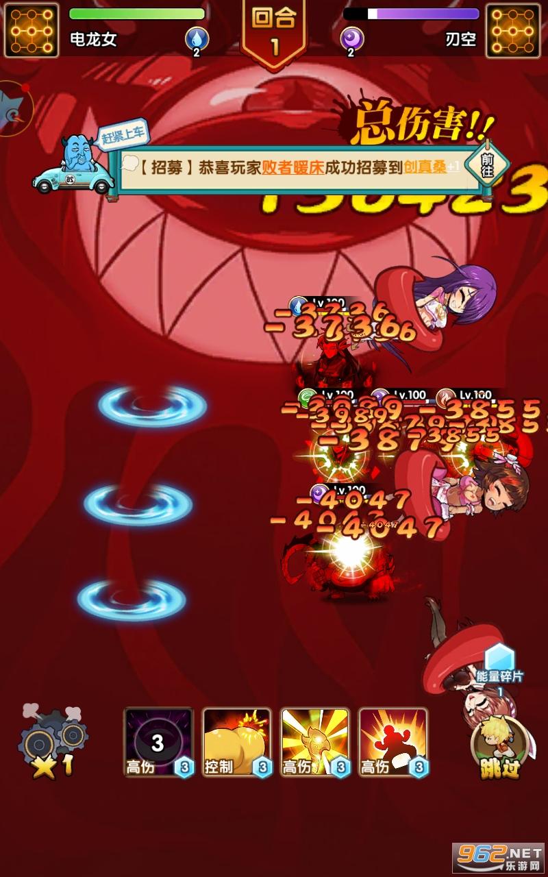 漫斗纪元搞笑王游戏v1.5.0 无限资源截图1