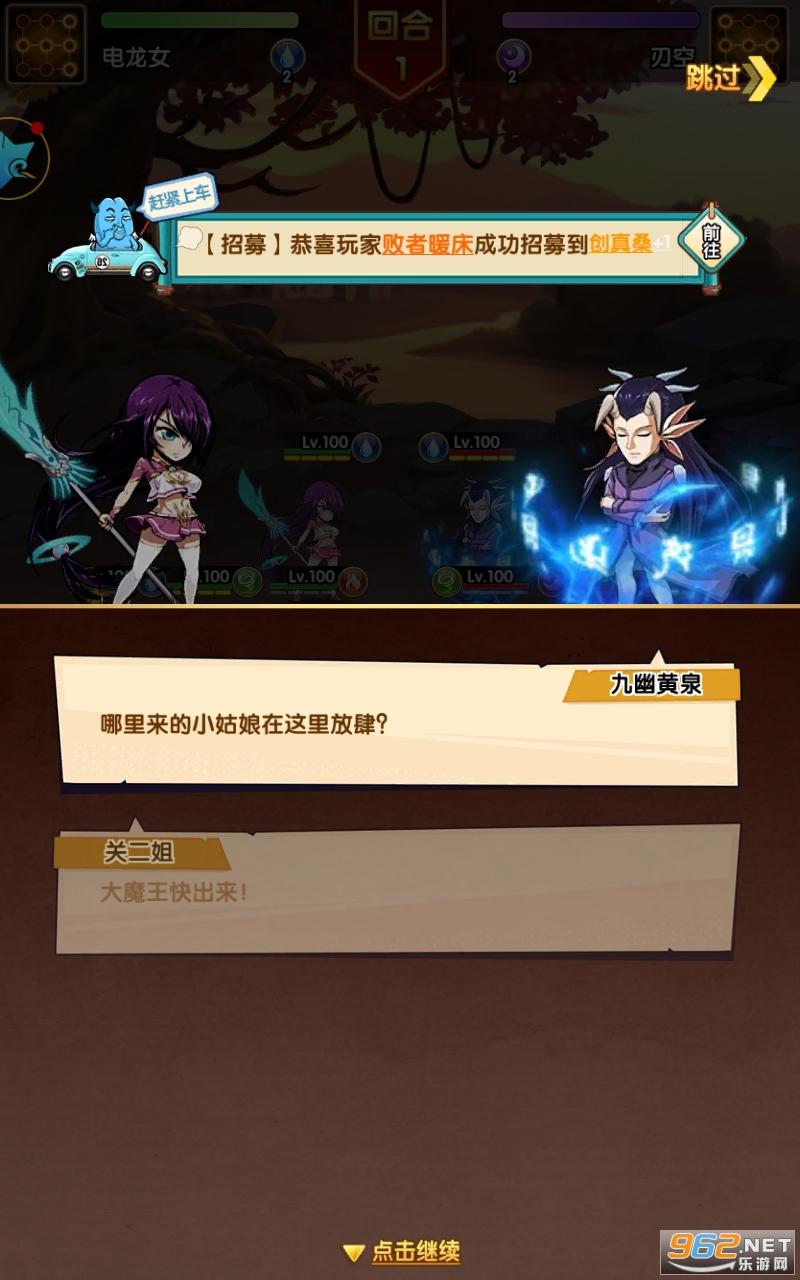 漫斗纪元搞笑王游戏v1.5.0 无限资源截图3