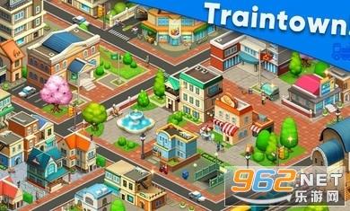 火车小镇无限金币版v1.1.2中文版截图1