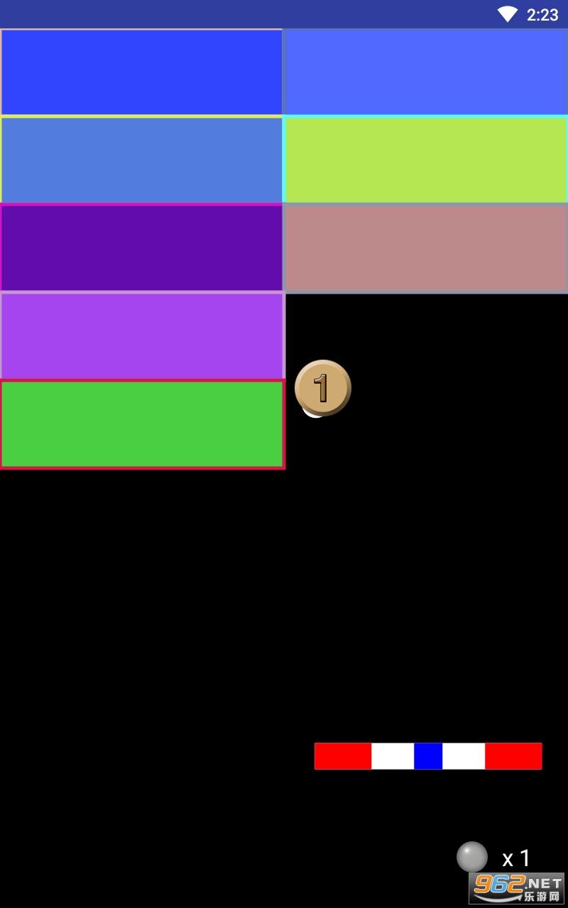 碎砖师傅安卓版v1.9 破解版截图1