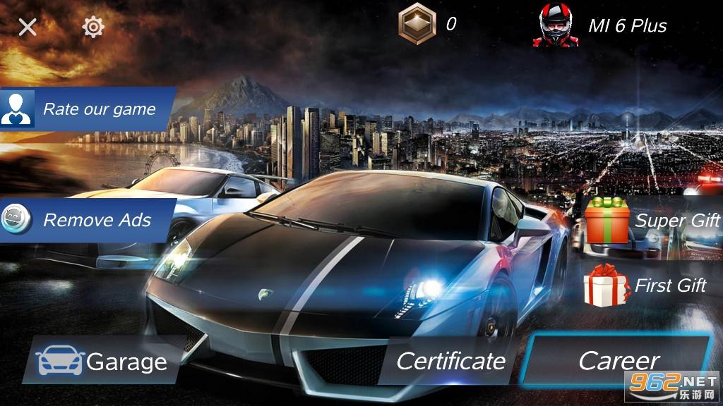 街头飞车最新版v1.0.51官方版截图4