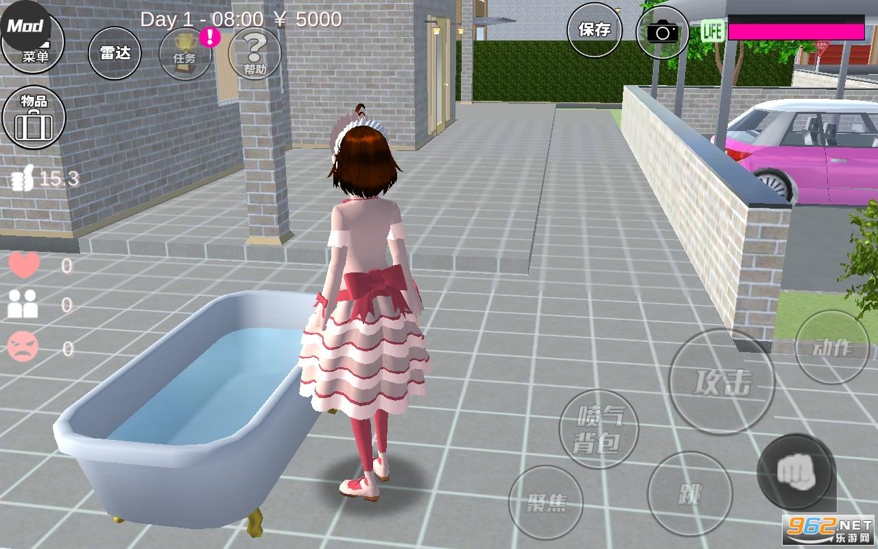 樱花校园模拟器新服装2020版v1.036.00 最新版截图1