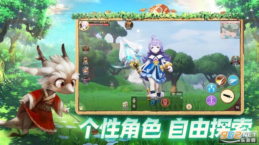 勇士之光游戏v1.0 ios版截图1