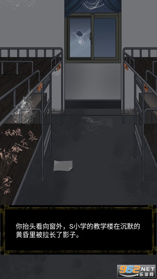 阴阳账本灵异侦探解谜游戏v1.0 完整版截图2