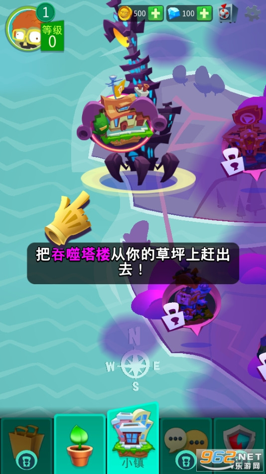 植物大战僵尸3中文破解版v17.2.237429免费版截图3