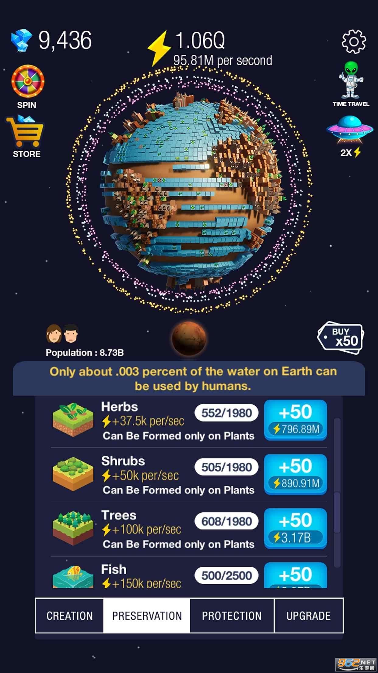 建造地球手机游戏v4.0 安卓版截图0