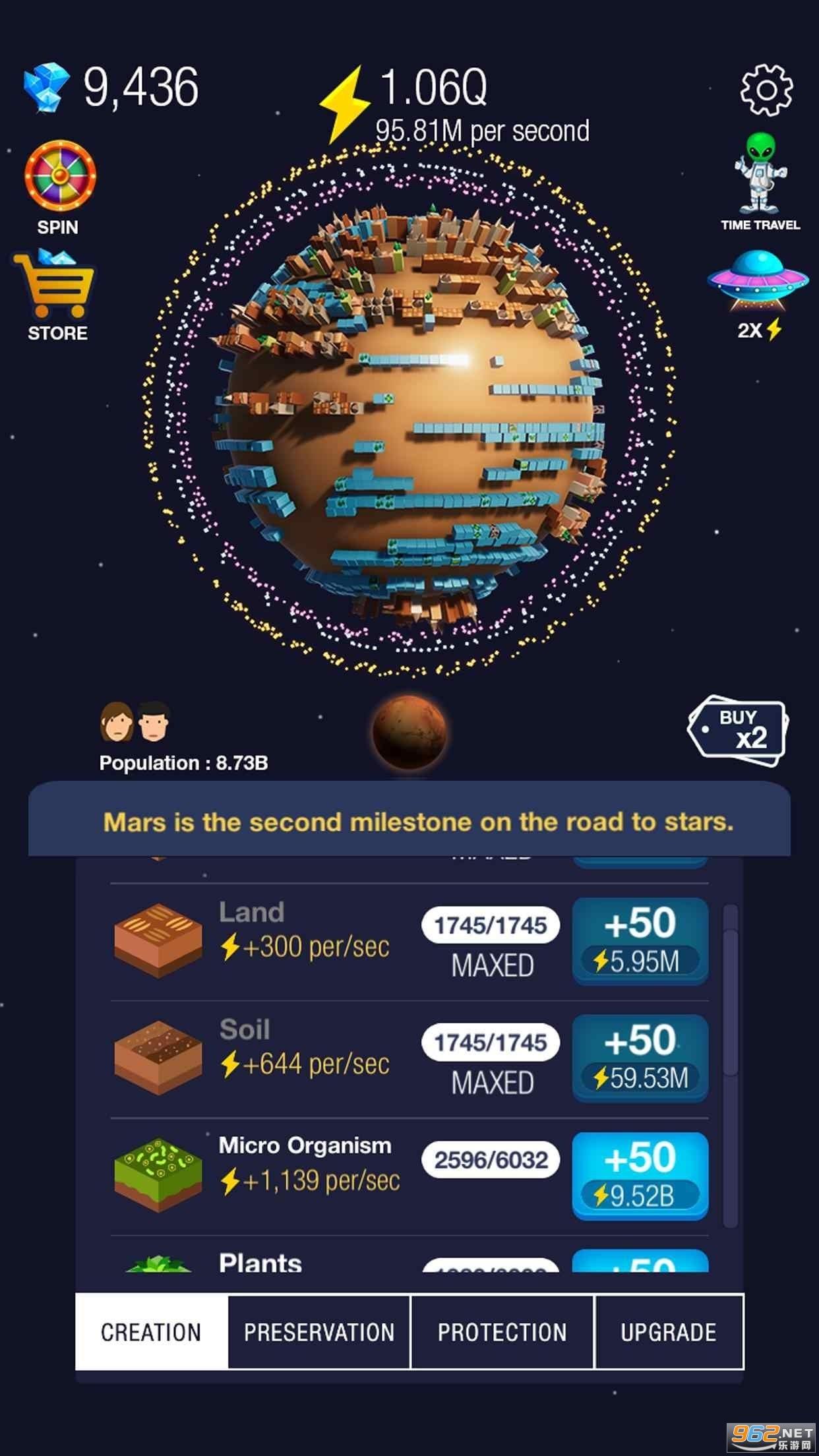 建造地球手机游戏v4.0 安卓版截图1