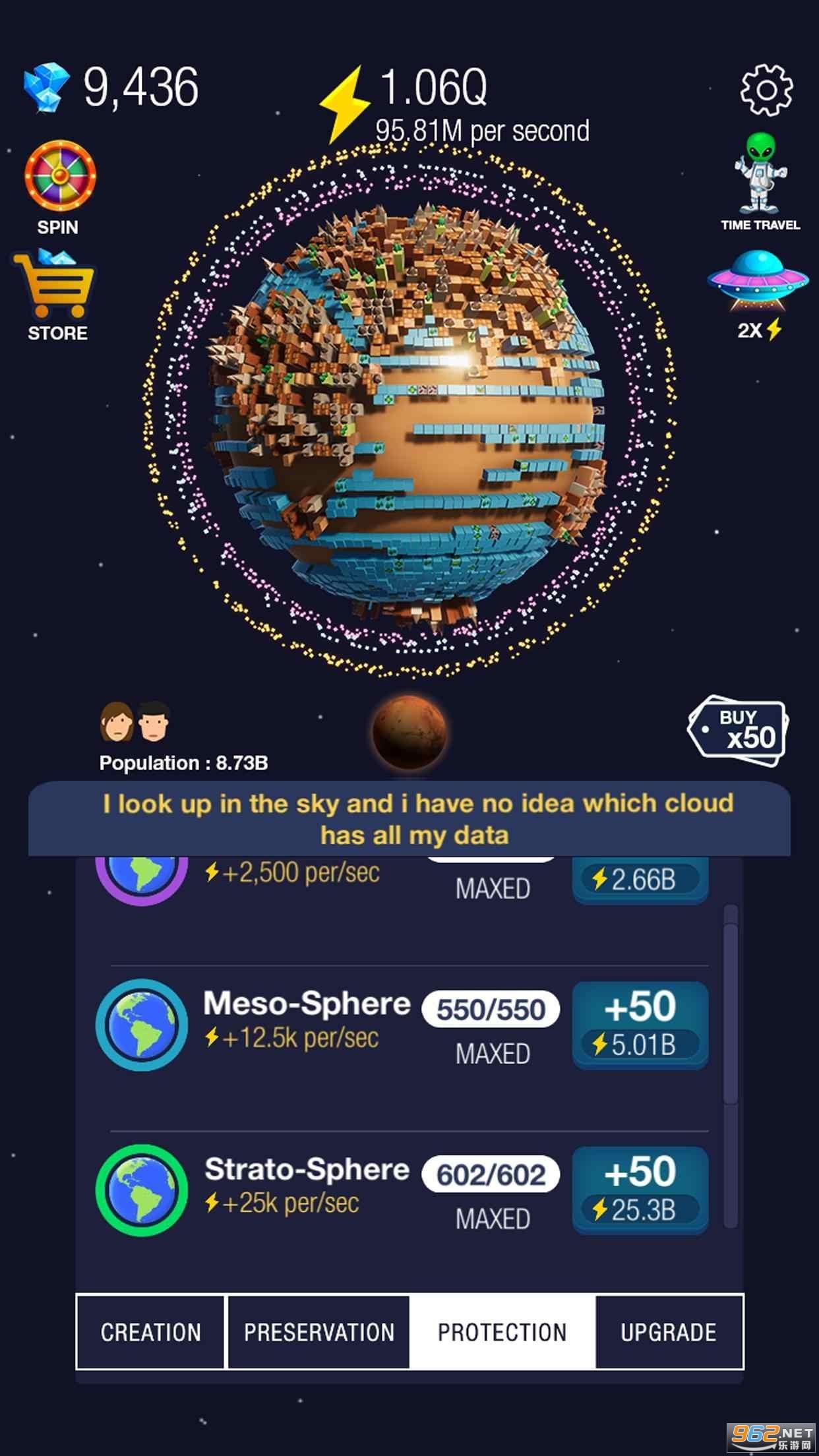 建造地球手机游戏v4.0 安卓版截图2