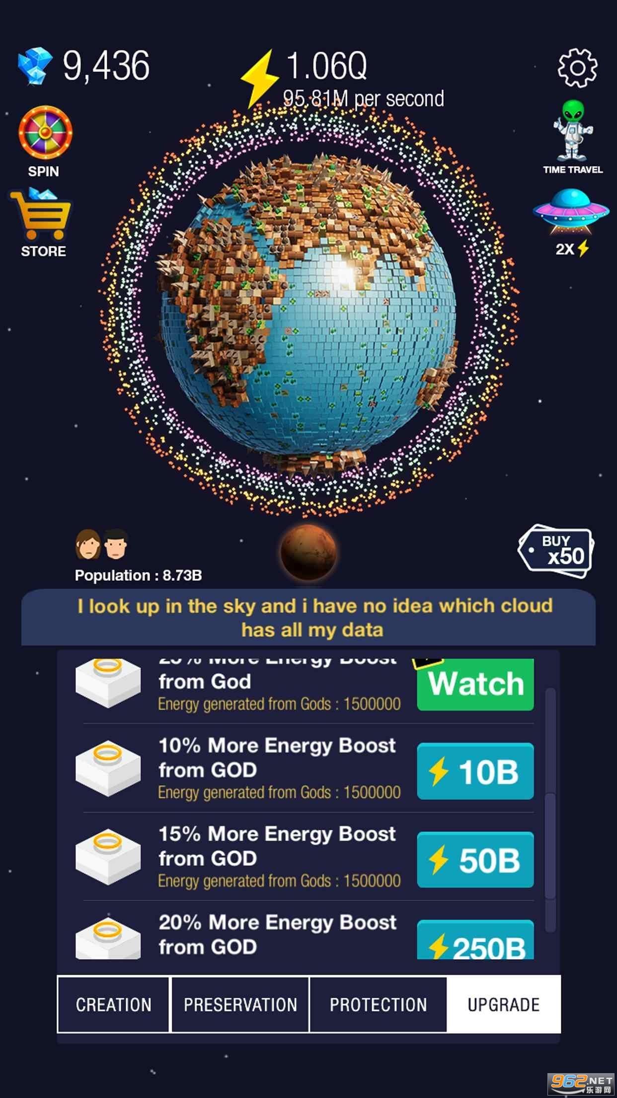 建造地球手机游戏v4.0 安卓版截图3