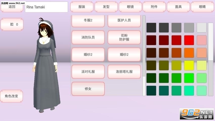 樱花校园模拟器楼梯版最新版v1.037.01 中文版截图1