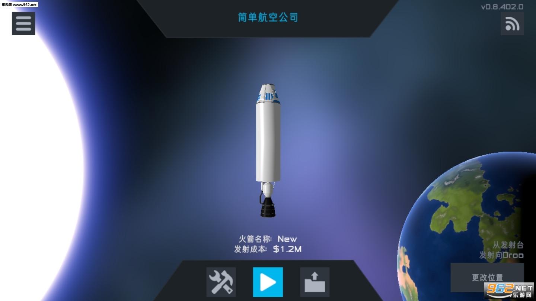 简单火箭2中文版手机版v0.9.404 追风汉化截图1