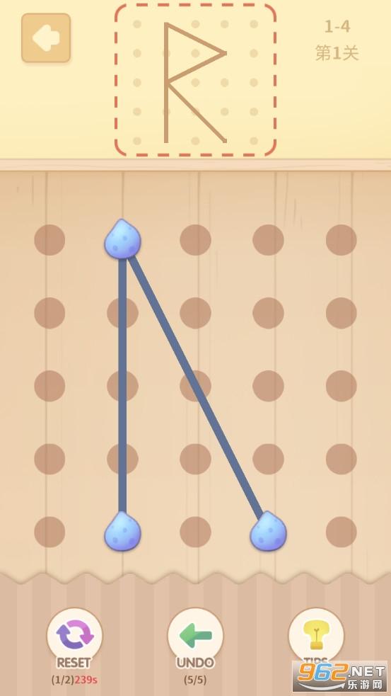 弹弹脑力大作战手游v0.1 安卓版截图0