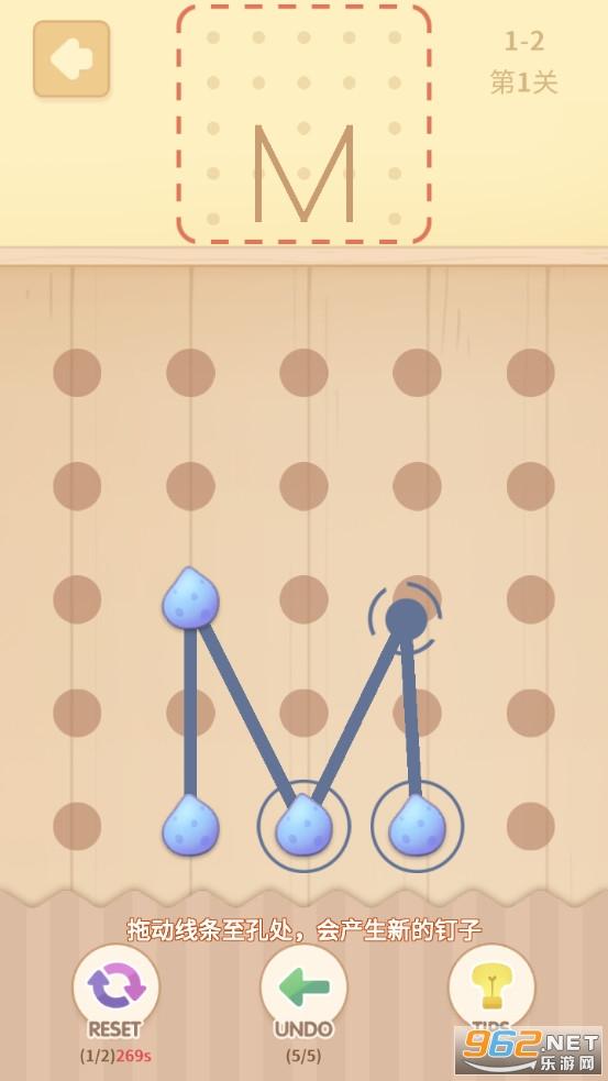 弹弹脑力大作战手游v0.1 安卓版截图3