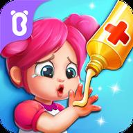 宝宝救护手册游戏