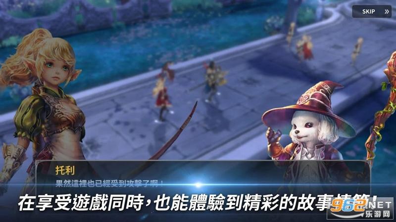 LYN光之使者最新中文手机版v1.31.0 完整版截图1