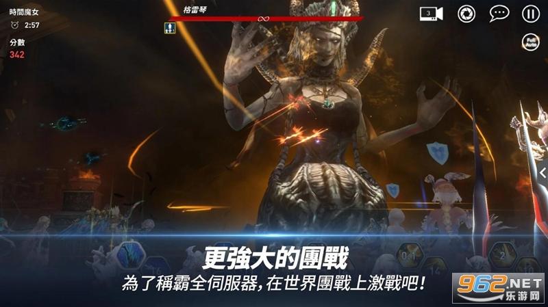 LYN光之使者最新中文手机版v1.31.0 完整版截图2