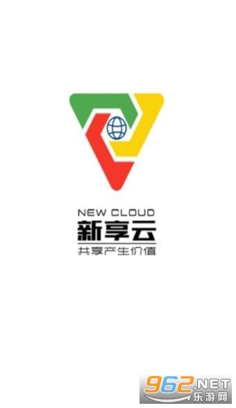 MME新享云app官方手机版v1.0.9 最新版截图2