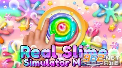 煤泥模拟器制造商游戏v1.0 (真正的粘液模拟器制造商)截图2