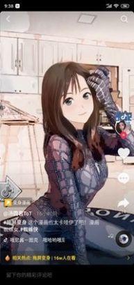 漫画脸生成器appv11.3.0 软件截图1