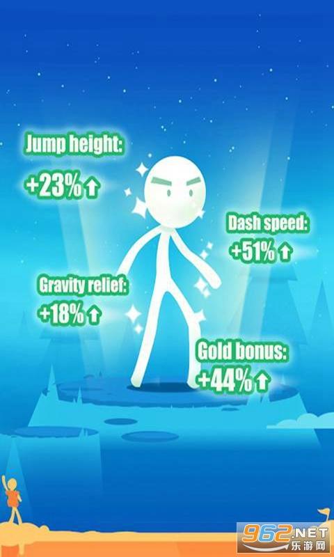 登山者游戏网易截图2