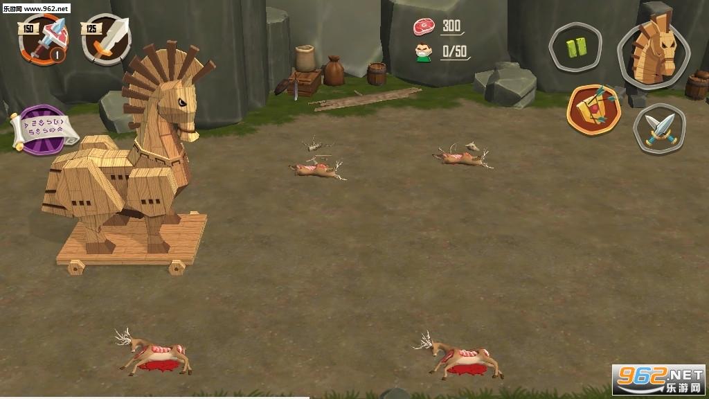 特洛伊战争游戏v2.0.0最新版截图0