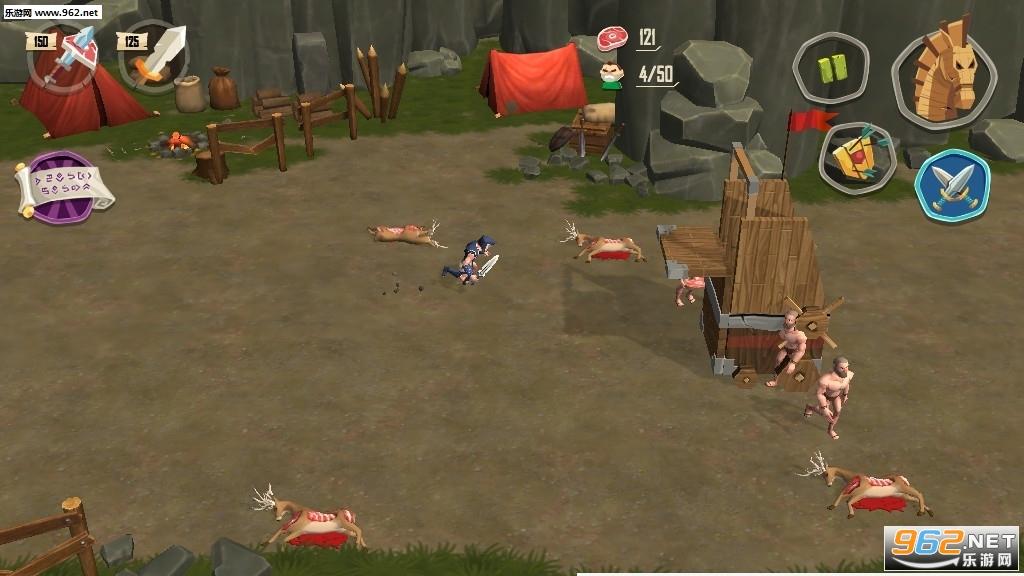 特洛伊战争游戏v2.0.0最新版截图1