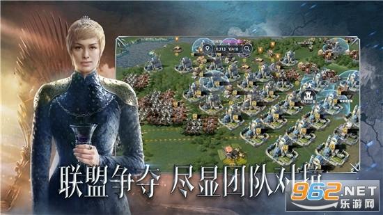 王国荣耀权力游戏官方版v1.5.83 安卓版截图0