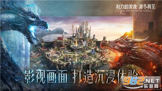王国荣耀权力游戏官方版v1.5.83 安卓版截图1